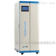 SSY-XD小型立式一体化污水处理设备