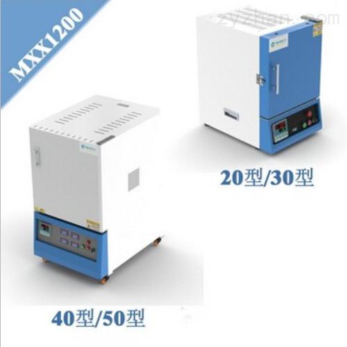MXX1200-50箱式高温电阻炉