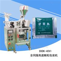 DXDK-40VI高速配方颗粒包装机