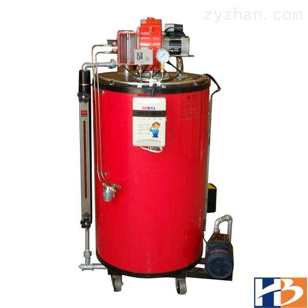供应燃油锅炉 HX-100Y-0.7。