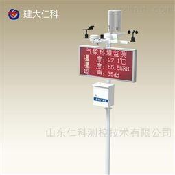 农业气象站自动监测站