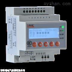 ARCM300-J电气火灾探测器