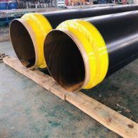 管径273架空聚氨酯热水保温管