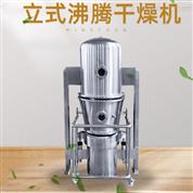 GMP高效沸腾干燥机