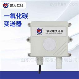 建大仁科 一氧化碳传感器抗干扰能力强