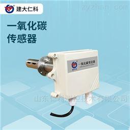 管道式一氧化碳变送器气体检测