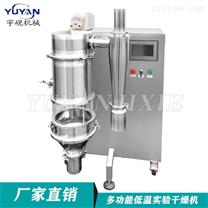 热敏性物料低温离心干燥机