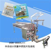 手投料多功能包装机DXDK-300STL型