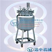 不銹鋼液體攪拌罐雙層電加熱反應釜