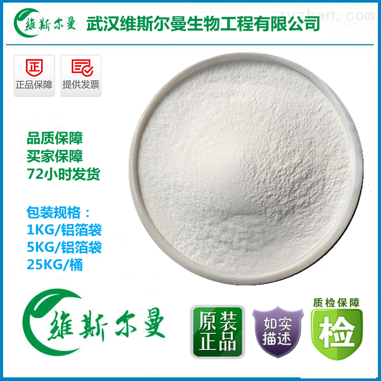 盐酸替莫普利 医用化工原料 110221-44-8