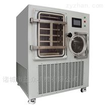 冷冻干燥机 不锈钢冻干机