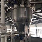 上海粉体计量配料系统