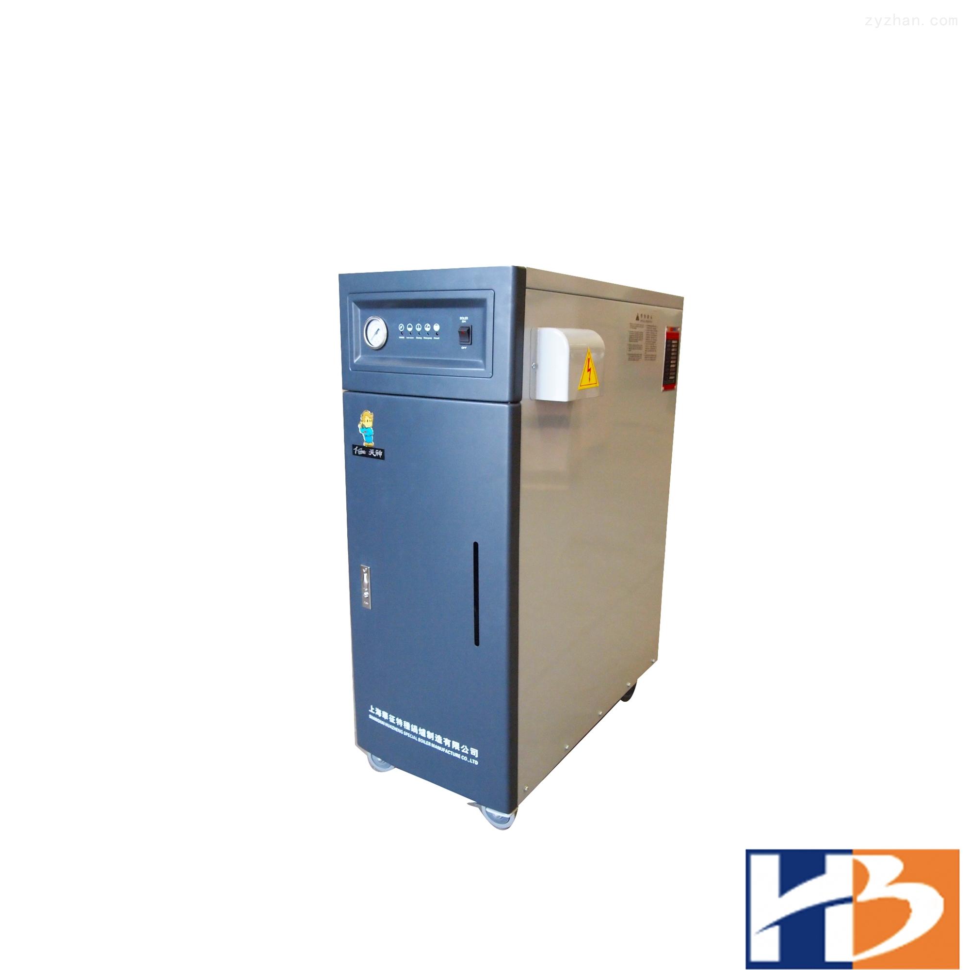 供应热水锅炉(3~30万大卡电锅炉,36kw)