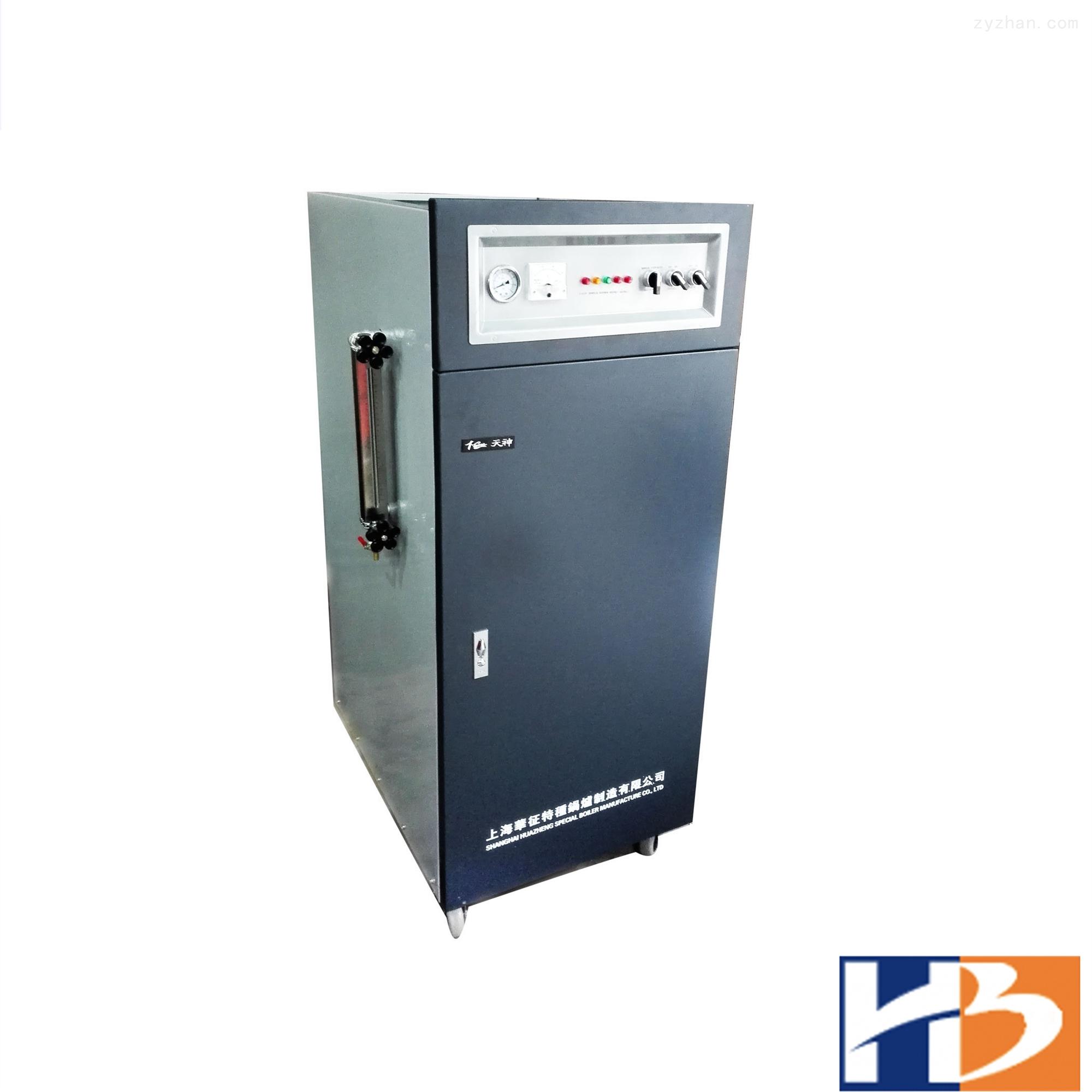 热水锅炉(立式无压36/54/72KW电锅炉)