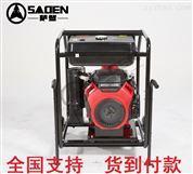 原裝本田動力6寸排污排糞泵促銷價格