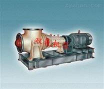 FJX型強制循環泵