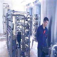 KX2制药纯化水设备