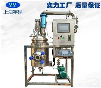 Y-TQ150L多功能提取罐