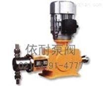 J-X(II)系列柱塞式计量泵