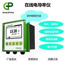 在線電導率分析儀PM8202C