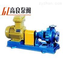 IH型單級單吸化工泵