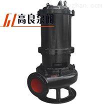 WQ型潛水化工泵