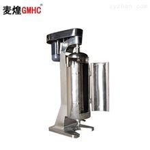 發酵液分離設備