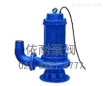 QW型無堵塞潛水排污泵