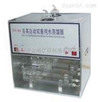 1810-B型石英雙重自動高純水蒸餾器