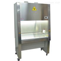 BHC-1000B2經濟型單人單面生物潔凈安全柜