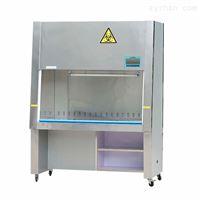 BSC-1600IIB2多人二级生物安全柜