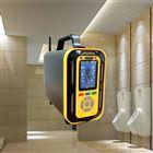 OSEN-600固废填埋场空气治理便携式恶臭气体监测仪