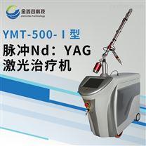 YAG激光 調Q祛斑設備批發