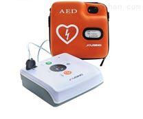 久心iAED-S1便攜式自動體外除顫儀