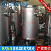 供应食品杀菌设备,超高温瞬时灭菌机
