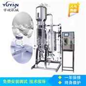 不銹鋼全自動生物液體發酵罐