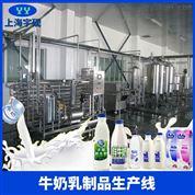 液態奶制品加工生產線
