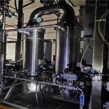 供應6套二手50平方陶瓷膜過濾機