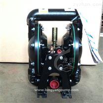 1寸英格索兰气动隔膜泵