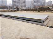 SCC竹溪地磅-竹溪【1-200吨】地磅厂家