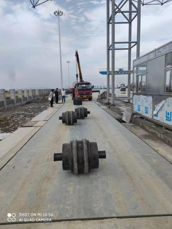 荆州地磅-荆州【1-200吨】地磅厂家