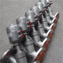 YJ641-Y型氣動角座閥