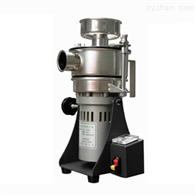 RT-UF26型气旋式超微粉机