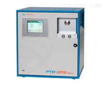 小型在线VOCs质谱仪PTR-QMS300