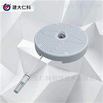 RS-MG101-N01-1建大仁科 智慧公厕环境监测系统