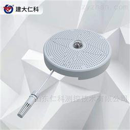 建大仁科 智慧公厕环境监测系统