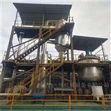 出售一套2噸MVR蒸發器316材質
