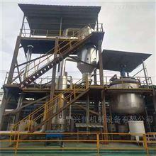 出售一套2吨MVR蒸发器316材质