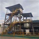 在位出售一套316材質MVR蒸發器設備