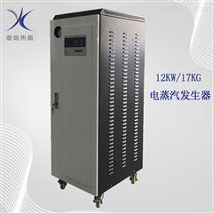 YR12-0.7-D煜熔热能